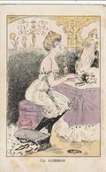 L'habit Féminin ( Dans Le Genre Xavier SAGER). La Chemise. - Illustrateurs & Photographes