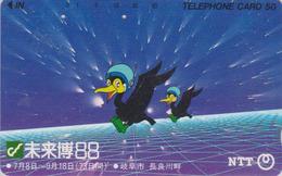 TC JAPON / NTT 290-121 - Exhibiton 88 - Comics - OISEAU TBE - BIRD JAPAN Phonecard - Japan