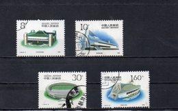 CHINE 1989 O - 1949 - ... République Populaire