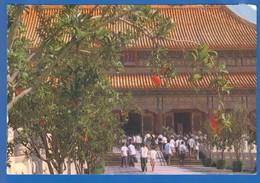China; Peking; Palace Heavenly Purity - China