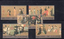CHINE 1990 ** - 1949 - ... République Populaire