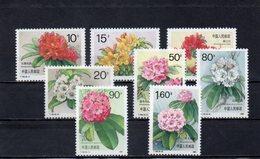 CHINE 1991 ** - 1949 - ... République Populaire
