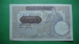 Serbia - Germany 100 Dinara 1941 High Quality - 1933-1945: Drittes Reich