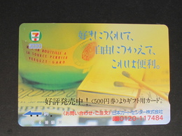 """""""JAPAN"""" GIFT CARD / PREPAID CARD - SEVEN ELEVEN - Gift Cards"""