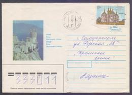 CHURCH, Postal History Cover From UKRAINE, Used 1997 - Oekraïne