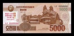 Corea Korea 5000 Won Commemorative 2013 (2017)  Pick CS 20 Specimen SC UNC - Corea Del Nord