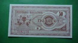 Macedonia 50 Denari 1992, UNC. - Macedonia