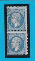 N° 22   GC  813  CERILLY  ( 03 )  ALLIER  - REF 9821 + Variété + Planchage - 1862 Napoleon III