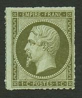 1c Empire (n°11) Perçé En Ligne Neuf *. Rare. Signé SCHELLER. TTB. - Francia