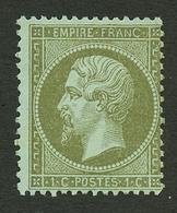 """1c (n°19d) Variété Grand """"C"""" Dans Le Cartouche Supérieur Neuf **. Signé BRUN + ROUMET. Certificat ROBINEAU (2008). Timbr - Francia"""