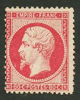 80c Empire (n°24) Neuf *. Gomme Lègèrement Altérée. Cote 2300€. Signé SCHELLER & ROUMET. TB. - Francia