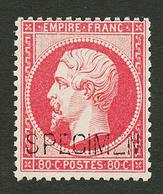 80c (n°24d) Surchargé SPECIMEN Neuf **. Cote 1300€. Signé BRUN. Certificat ROBINEAU (2003). Superbe. - Francia