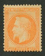 40c Lauré (n°31) Neuf *. Cote 1900€. Trés Frais. Signé BRUN. Superbe. - Francia