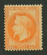 40c Lauré (n°31) Neuf *. Cote 1900€. Signé BRUN. TB. - Francia