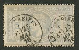 """5F EMPIRE Variété """"BURELAGE DOUBLE"""" N°33f Obl. T.16 LES HERBIERS. Sans Aminci, Infime Pli Sur Une Dent D' Angle. Rare. C - Francia"""