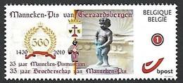 2019 Manneken Pis Geraardsbergen Grammont MNH !!! - Private Stamps
