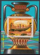 Guinea Equatoriale 1978 Bf. 281 Antichi Velieri Veleros Antiguos Barca Greca Sheet Perf. CTO - Guinea Equatoriale