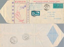 J47 - MARCOPHILIE - Premier Vol Postal Aérien Hanoï Vers La Chine - 1937 Par Eurasia En Liaison Avec Air France - Airmail