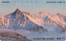 TC JAPON / NTT 290-151 - Paysage Montagne - Mountain Landscape JAPAN Phonecard - Gebirgslandschaften