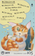 TC JAPON / NTT 290-155 A - Comics - Animal - CHAT TBE - CAT JAPAN Phonecard - Katzen