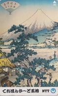 Rare TC JAPON / NTT 290-159 A - Peinture - MONT FUJI -  Paysage Montagne - Mountain Landscape Painting JAPAN Phonecard - Japan