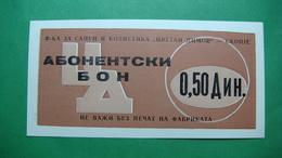 Macedonia 0.50 Dinara Soap & Cosmeticsl Bon ND 1992 - Macedonia
