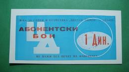 Macedonia 1 Dinara Soap & Cosmeticsl Bon ND 1992 - Macedonia
