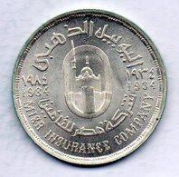 EGYPT, 1 Pound, Silver, Year AH1404 (1984), KM #551 - Egypt