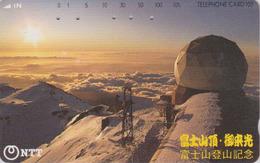 TC JAPON / NTT 290-170 A - Paysage & Coucher De Soleil TBE - Landscape & Sunset JAPAN Phonecard - Paysages
