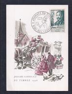Carte Federale Arago Journee Du Timbre 1948 Sidi Bel Abbes - Lettres & Documents