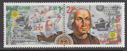 1992 Bulgaria Columbus Explorer Europa Complete Pair MNH - Unused Stamps