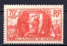 1939 FRANCE 1ST WORLD WAR MEMORIAL CONSTRUCTION MICHEL: 441 MH * - Neufs