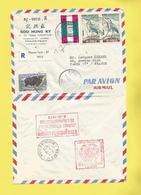 Lettre Recommandée  CAMBODGE  République Khmère  Par Avion Pour Paris Le 07 09 73  Kmère + 2 Cachets Rouge Au Verso - Cambodja