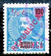 !■■■■■ds■■ Kionga 1916 AF#1ø King Carlos Surcharged 1/2 Centavo (x0309) Quionga - Kionga