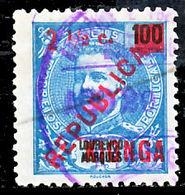 !■■■■■ds■■ Kionga 1916 AF#3ø King Carlos Surcharged 2,5 Centavos (x0910) Quionga - Kionga