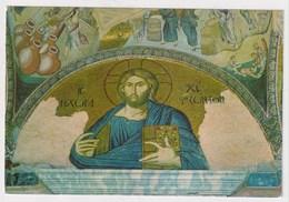 TURKEY  - AK 373340 Istanbul -  Khora Museum - Christ Master Of The Universe - Türkei