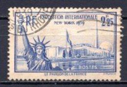 1939 FRANCE 2.25FR. NEW YORK WORLD EXPO MICHEL: 444 USED - Gebraucht
