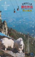 TC JAPON / NTT 290-187 A - Animal - Bouc Japonais & Téléphérique - Japanese Goat & Cable Car JAPAN Phonecard - Telefonkarten