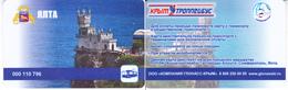 Transport  Card  Russia. Crimea  Yalta  2019 - Russia