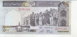 Iran - 500 Rials - Iran