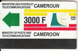 CAMEROON(Autelca) - Telecom Logo 3000 F, EMS, Second Issue(no Notch), Used - Kameroen