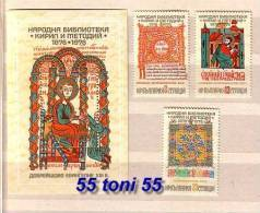 1978 Cyril And Methodius Nat. Library    3v.+S/S- MNH  Bulgaria /  Bulgarie - Bulgarie
