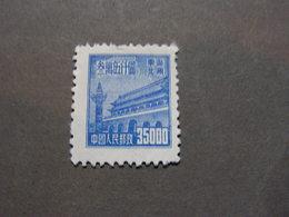 China , 1950   170 - Ongebruikt