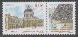2014 - 4884 - 87ème Congrès De La Fédération Française Des Associations Philatéliques à Paris - Unused Stamps