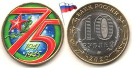Russie - 10 Roubles 2020 (70 Years Of Victory - Color) - Russia