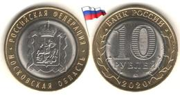 Russie - 10 Roubles 2020 (Moscow Oblast - UNC) - Russia