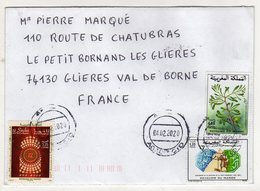Enveloppe MAROC Oblitération AGADIR CID 04/02/2020 - Maroc (1956-...)