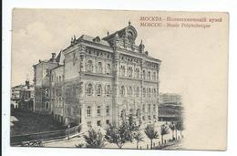 Russie Moscou , Musée Polytechnique - Russia