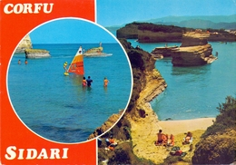 GRECE CORFU   POST CARD  1981  (FEB20794) - Grecia