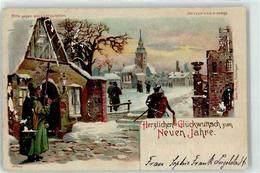 52759254 - Neujahr - Cartoline